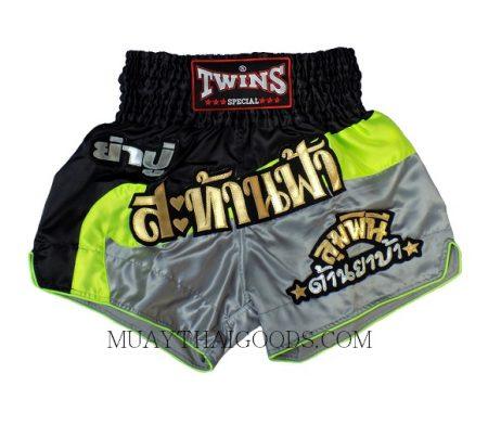Twins Special SATIN Muay Thai Boxing Shorts tws 1002