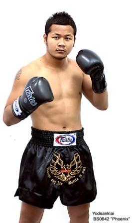 Fairtex Muay Thai Shorts Black Phoenix