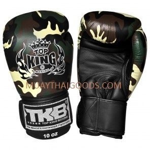 TOP KING BOXING GLOVES ARMY CAMOUFLAGE