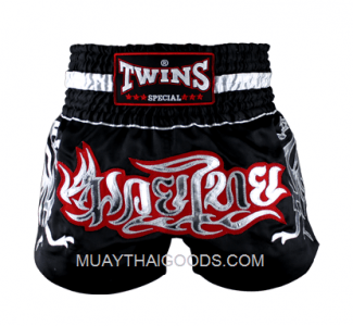 TWINS NEW MUAY THAI SHORTS BLACK T153