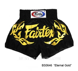 FAIRTEX MUAY THAI BOXING SHORTS ETERNAL GOLD BS0646