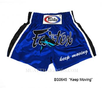 fairtex-muay-thai-boxing-shorts-keep-moving-blue-bs0645