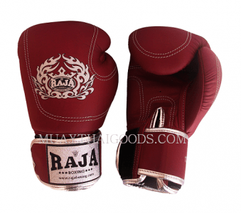 LEATHER PORSCHE BOXING GLOVES MAROON MADE BY RAJA