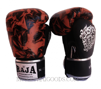 LEATHER PREMIUM GLOVES GALAXY BROWN SKIN MADE BY RAJA