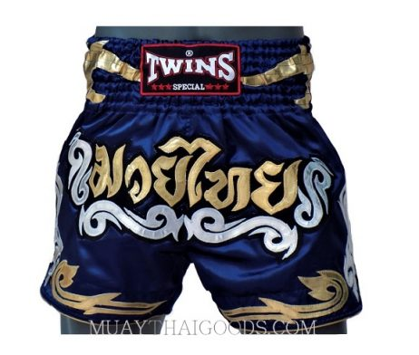 MUAY THAI SHORTS SATIN BLUE NIGHT GOLD