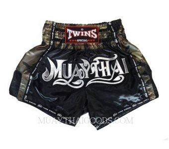 MILITAR TWINS SPECIAL MUAY THAI FONT BOXING SHORTS