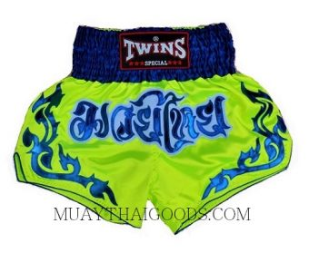 GREEN LIME BLUE MUAY THAI BOXING TWINS SPECIAL SHORTS