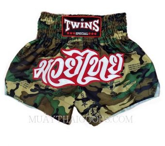 MILITARY MAP MUAY THAI BOXING TWINS SPECIAL SHORTS