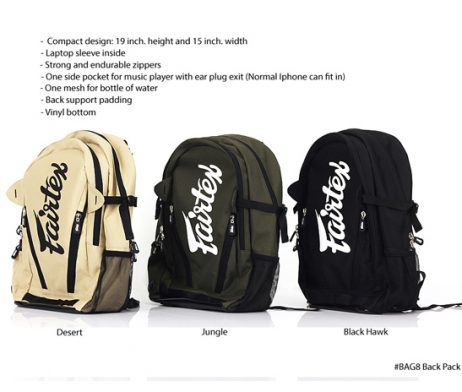 FAIRTEX BAG8 COMPACT BAG PACK