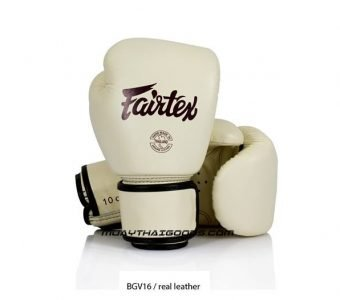 FAIRTEX BGV16 KHAKI MUAY THAI BOXING GLOVES WHITE