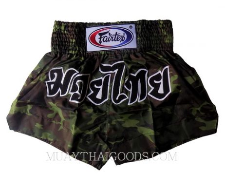 FAIRTEX MUAY THAI BOXING SHORTS BS91 NYLON ARMY