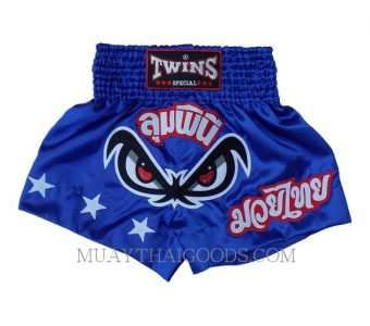 NO FEAR TWINS SPECIAL MUAY THAI BOXING SHORTS BLUE